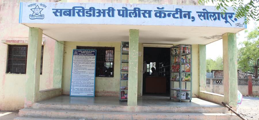Subsidiary Police Canteen, Solapur
